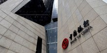Bank of China Set for Its Portugal Branch